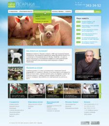 Веб дизайн и его HTML верстка для фермерского хозяйства Псарьки