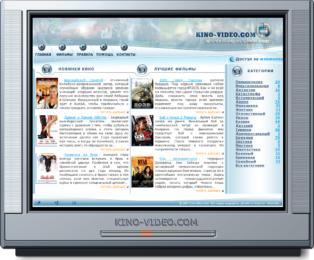 Дизайн сайта и его HTML верстка для каталога фильмов и других видео Kino-Video