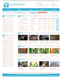 Веб Разработка сайта под ключ на CMS WebAsyst для компании Все-В-Мобильник