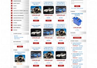 Интернет-магазин под ключ на CMS VaM Shop для радиоуправляемых моделей Stella Models