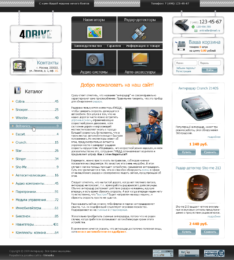 Разработка сайта под ключ на CMS 1C-Битрикс для онлайн-магазина автомобильных запчастей 4Drive
