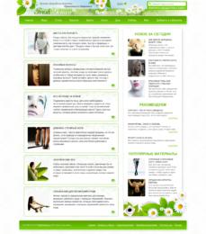Сайт под ключ на CMS WordPress для блога о женской красоте Fresh Women