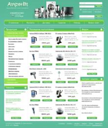 Разработка логотипа, Веб Дизайн и его HTML верстка для онлайн-магазина климатической и бытовой техники AmperBt