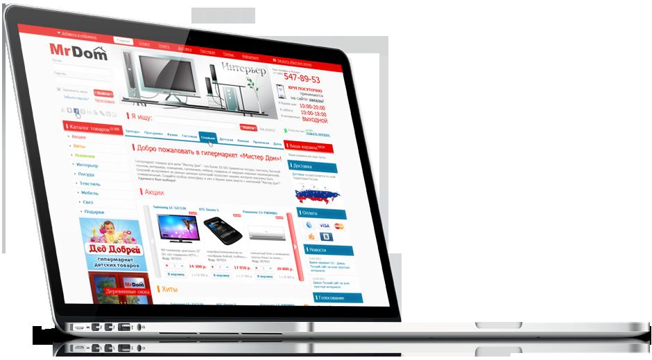 Веб дизайн интернет-магазин товаров для дома MrDom