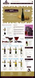Веб Дизайн для Винного онлайн-магазина Ягуар-17