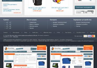 Сайт под ключ на CMS WebAsyst Shop-Script для онлайн магазина сумок и аксессуаров для ноутбуков Mouse-Bags