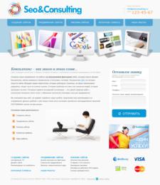 Веб разработка сайта под ключ на CMS WordPress для компании Seo&Consulting