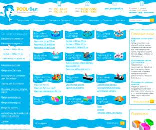 Веб Дизайн онлайн-магазина бассейнов Pool Best