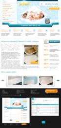 Разработка сайта под ключ на CMS RAwebPRO для ремонтно-производственной службы Левша