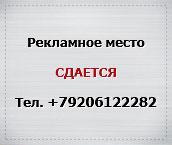 Дизайн сайта и его HTML верстка для интернет-магазина автозапчастей Avtica