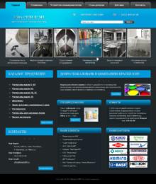 Разработка сайта под ключ на CMS RAwebPRO для научно-производственного предприятия Краски БЭП