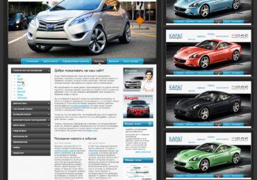 Дизайн сайта автомобильного техцентра КАРАТ-Автосервис
