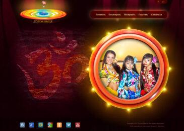 Веб Дизайн и его HTML верстка для музыкальной группы Шанти
