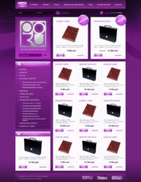 Веб Дизайн и его HTML верстка для интернет-магазина RozyShop эксклюзивных товаров из кожи для бизнесменов